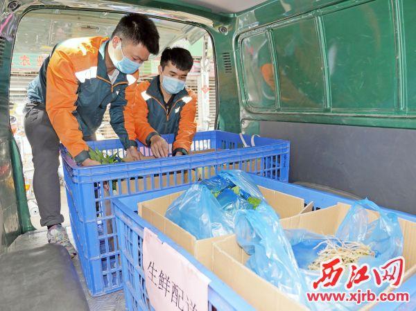 配送员把打包好的菜搬上运输车,由快递员配送到千家万户。 靠谱的lol博彩app记者 吴威豪 摄