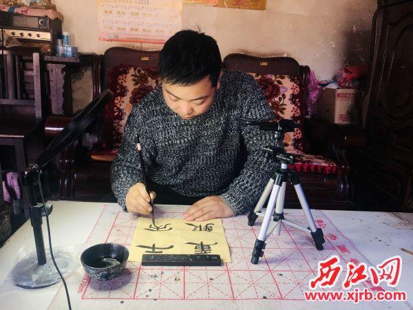 禾谷堂毛笔专业教师通过网络给在家里给学生上课。 受访者供图
