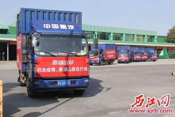 运送物资的车辆出发。 记者 岑永龙 摄
