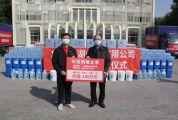 鼎湖山泉捐赠价值100万元物质 助力抗击新冠肺炎疫情