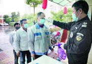 肇庆市规上企业抓好复工复产防护工作