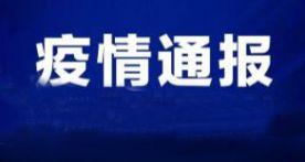 2月(yue)17日,肇慶新(xin)增(zeng)1例確診(zhen)病例!(附確診(zhen)病例詳細情況)