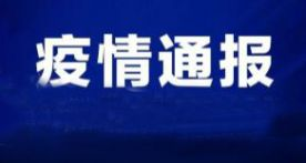 【最新】广东新增出院41例!累计出院571例!