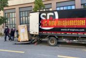 碧桂园捐赠价值2000多万元高端医疗设备 支援湖北抗击疫情