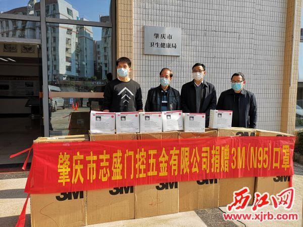 2月21日,肇庆市志盛门控五金有限公司向肇庆市卫生健康局捐赠了3000只N95口罩。 记者 岑永龙 摄