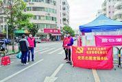"""廣東民生眼科醫院奮戰在戰""""疫""""一線"""