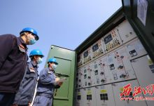 高要供电局全力保障企业复工复产用电无忧