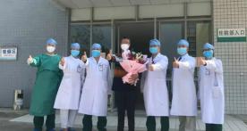 14人啦!肇庆超七成确诊患者治愈出院!