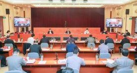 市委常委會:咬定全年經濟社會發展目標任務不動搖
