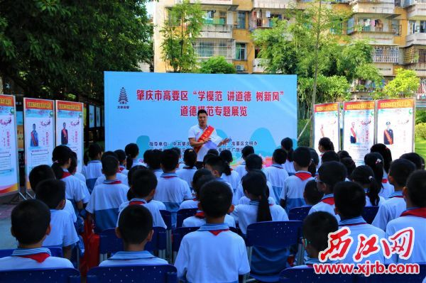 去年9月,<a href=http://www.sun0758.com/zq/gaoyao/ target=_blank class=infotextkey>高要</a>区南岸街道文 峰社区举办道德模范专题展览。 受访单位供图