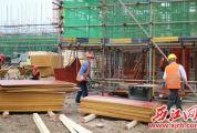 肇庆新区中心小学项目全面复工 将于8月交付
