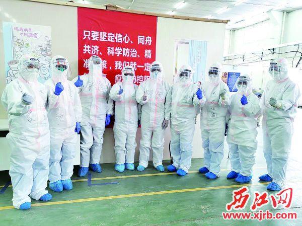 肇慶第三批支援湖北醫療隊在江漢開發區方艙醫院開展工作。