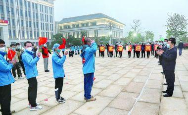 肇庆市迎接支援湖北医疗队全体队员回家