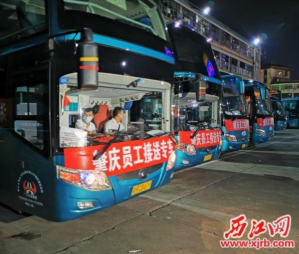 """肇庆首批""""点对点""""包车赴湖北接务工人员返岗。 西江日报记者 鲁学冬 摄"""