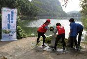 【環境保護公益活動】自帶工具,人人動手!他們讓星湖?里湖煥然一新