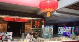 恢复堂食后,亚洲真人餐饮业防控工作做得如何?相关部门检查发现…