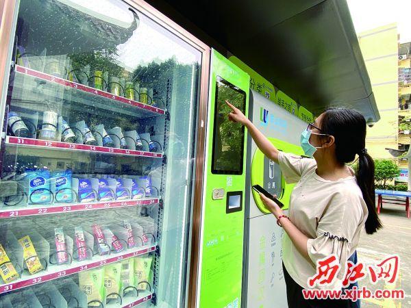柳园社区内,居民正在查询自己的积分。 西江日报记者 赖小琴 摄