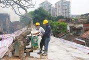肇慶古城墻修繕保護工程逐步復工