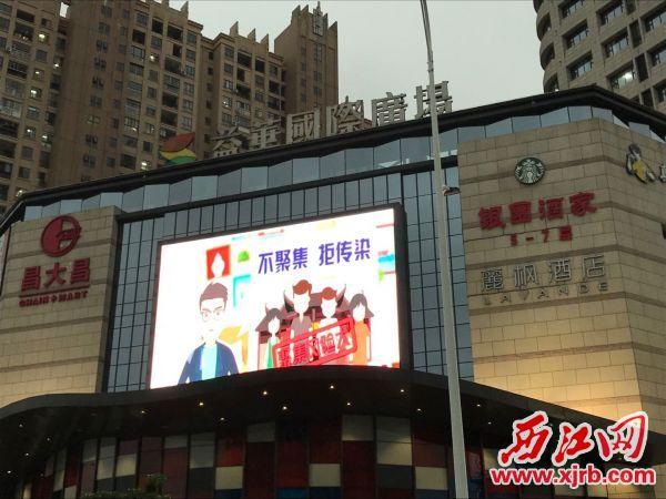 益华广场文明祭扫宣传片。杨乐祺摄