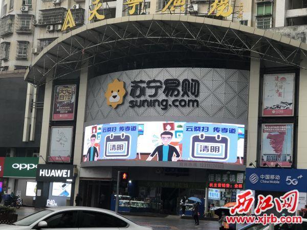 天宁广场文明祭扫宣传片。杨乐祺摄