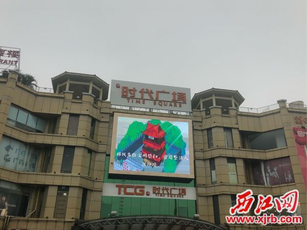 广百时代广场文明祭扫宣传片。杨乐祺摄