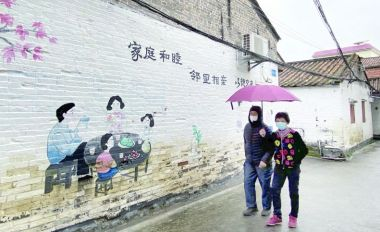 肇庆市深入推进文明家庭建设获成效