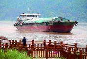 肇庆市总降水量较常年同期偏多 排除地质灾害 确保群众安全
