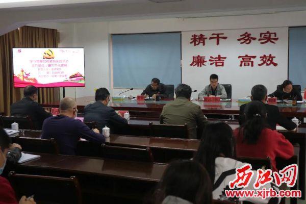 3月31日,市代建局开展学党章党规教育实践活动。