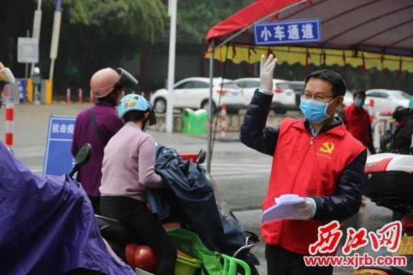 2月14日,西江党旗红党员突击队员在端州防疫卡点执勤。