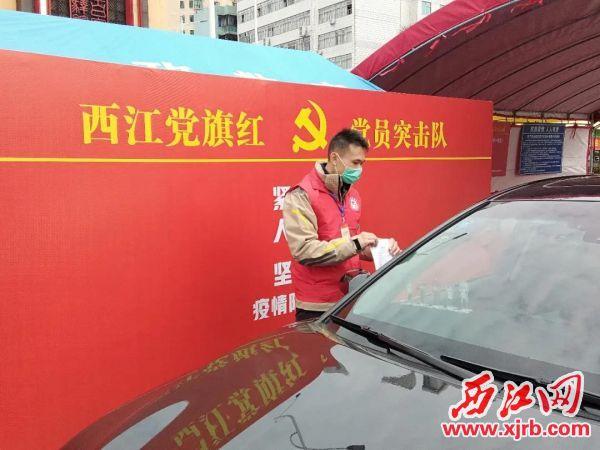 """2月17日,肇庆""""西江党旗红""""党员突击队队员在端州区防疫卡点执勤,检查通过车辆。"""