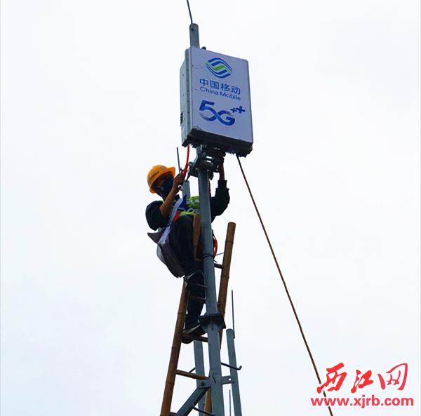 工人正在建設5G基站。通訊員供圖