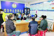 """德庆法院探索社会治理新模式 将诉讼服务""""送""""到群众家门口"""