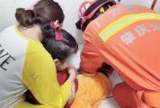 腳被卡便池、手被夾門縫、身體被夾墻縫 宅家防疫孩子安全事故多發
