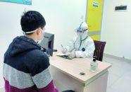 市一院加强新冠肺炎出院患者跟踪管理