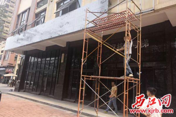 红棉路某商铺未经许可占道施工。通讯员供图