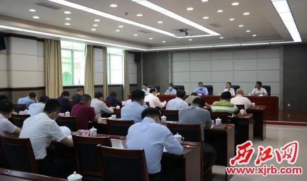 """肇庆新区召开""""五一""""劳动节期间疫情防控和安全稳定工作会议"""