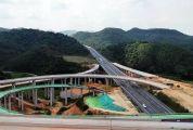 最新进展!?怀阳高速项目欧垌互通完成全部梁板架设
