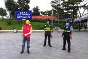 """在肇庆东站非法揽客,这些人被罚当""""劝导志愿者""""!"""