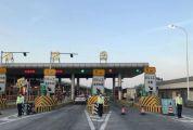 @广大车主:恢复收费后,这才是高速公路通行的正确姿势!