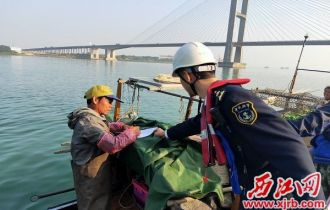 德庆积极推动实现防范商船渔船碰撞工作齐抓共管