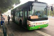 学生公交专线车来了,有经过你学校的吗?
