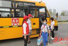 鼎湖第一实验学校五、六年级学生返校复课