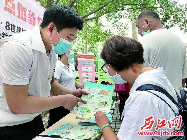 市红十字会志愿者为市民讲解造血干细胞捐献知识。 西江日报记者 潘粤华 摄