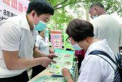 肇庆市去年完成5例造血干细胞捐献