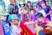 肇庆市文旅体产业重启 有序开展群众性文化活动