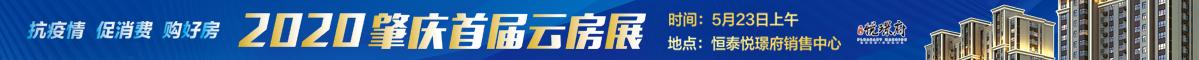 云房展(2020.5.20 - 5.26)