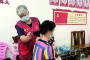 """端州区城中社区有支志愿服务队 十年如一日做好街坊""""健康好管家"""""""