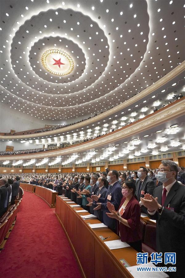 5月22日,第十三届全国人民代表大会第三次会议在北京人民大会堂开幕。 新华社记者 王毓国 摄