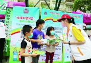 垃圾分类进社区 志愿服务暖人心