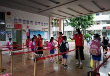 学生开心家长放心 鼎湖区小学一、二年级学生顺利返校